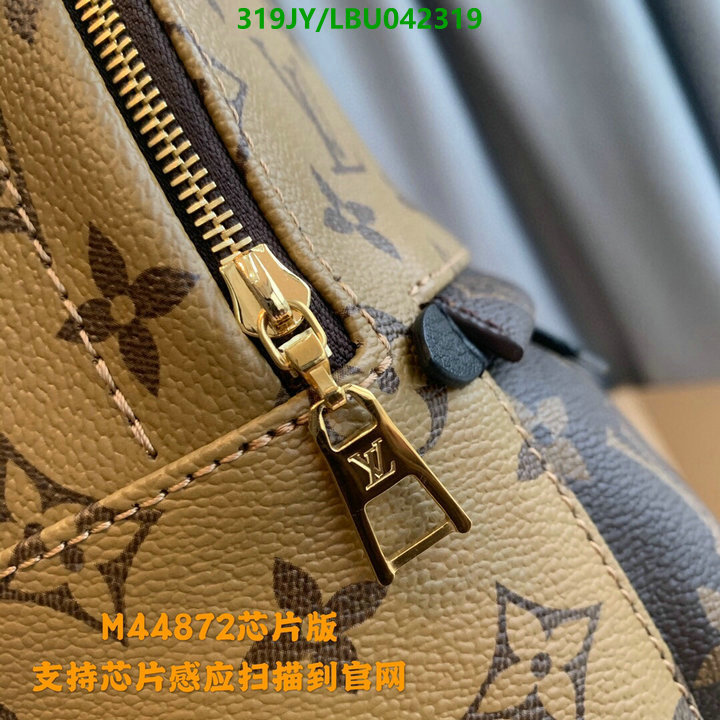 Louis Vuitton Women's Bag LV M44872