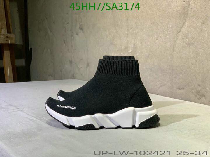 Balenciaga Kids shoes