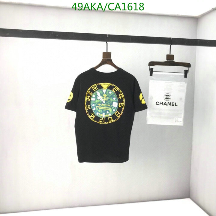 Chanel men's and women's clothing