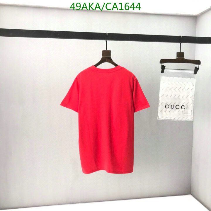 Gucci clothing