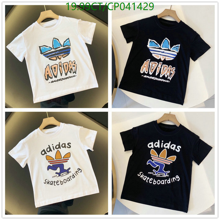 Adidas Kids clothing