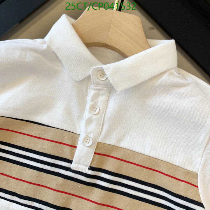 Burberry Kids clothing