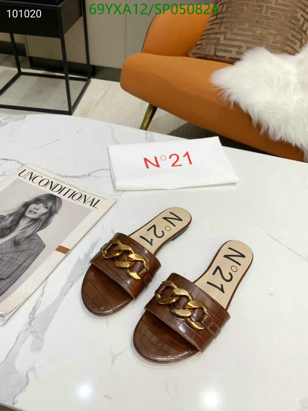 N°21 Ladies Slippers Fashion Simple Trendy Outer Wear Slippers Wear-resistant Elegant Vamp Buckle Decorative Open-toed Slippers Women's Shoes