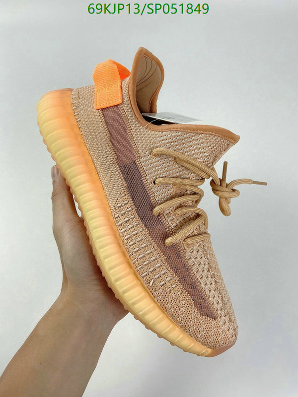 Adidas Yeezy Boost 350V2 men's and women's shoes B37571