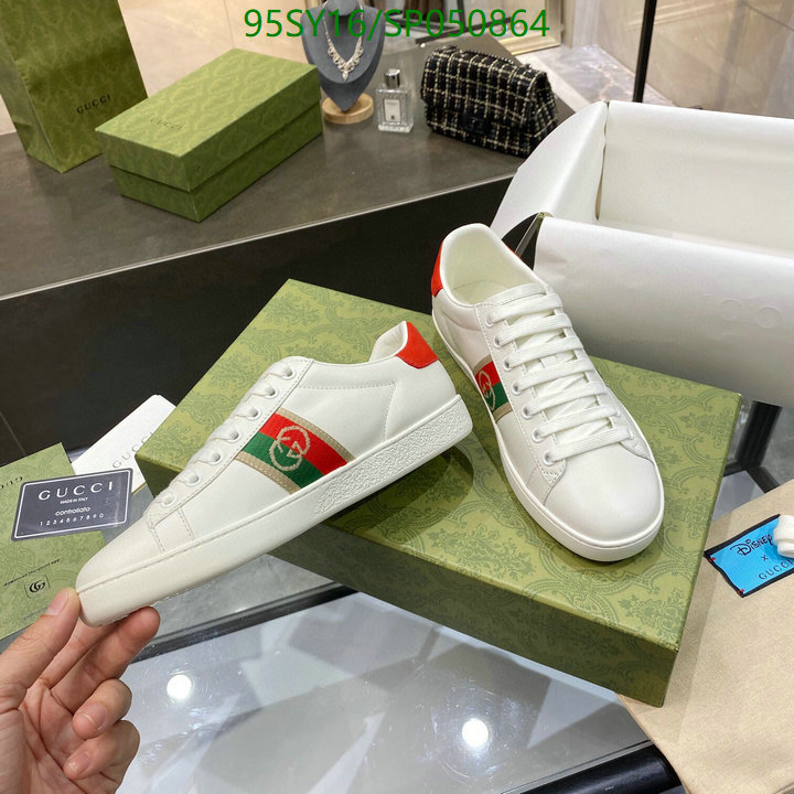 Gucci classic pattern printing white shoes multi-style white shoes men's sports shoes casual shoes GG men's shoes