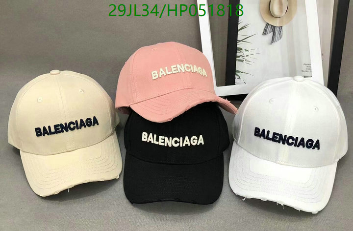 Balenciaga brand letter embroidery baseball cap 2021 hot sale sun hat sports and leisure hat men's and women's hats
