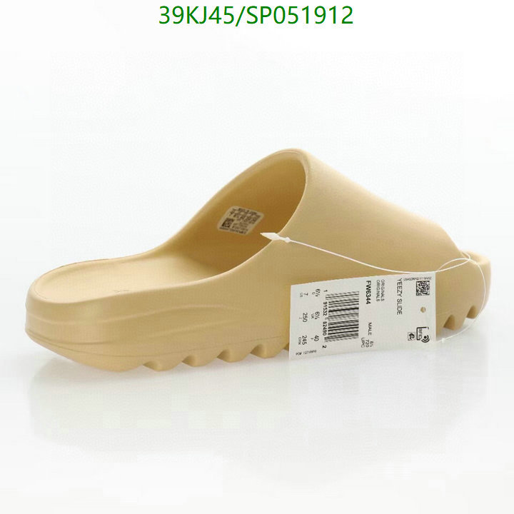 Adidas men's and women's shoes FX0495