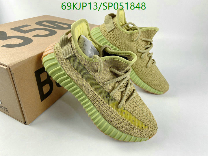 Adidas Yeezy Boost 350V2 men's and women's shoes 2021 new Yeezy shoes sports casual shoes outdoor hiking shoes B37571