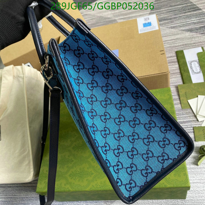 Gucci high-quality luxury brand handbags fashion one-shoulder diagonal bags large-capacity bags men's and women's bags 659983