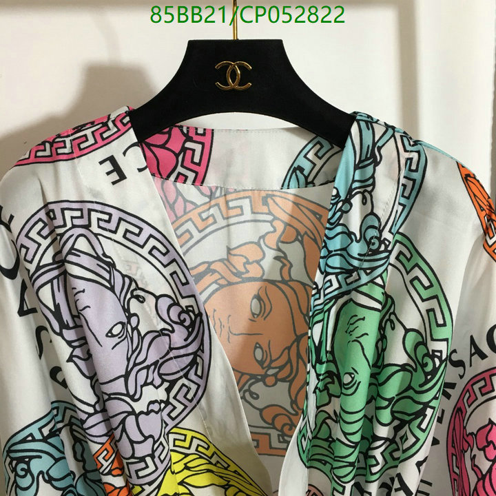 Versace women's silk tops are fashionable and comfortable wide-sleeved long-sleeved fashion clothing women's clothing