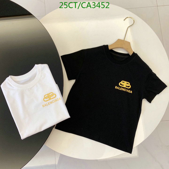 Balenciaga simple solid color T-shirt summer sports and leisure short-sleeved T-shirt men's and women's clothing couple T-shirt