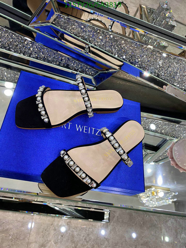 Stuart Weitzman 2021 new hot sale ladies slippers fashion pearl strip slippers beach slippers fashion outer wear slippers women's shoes
