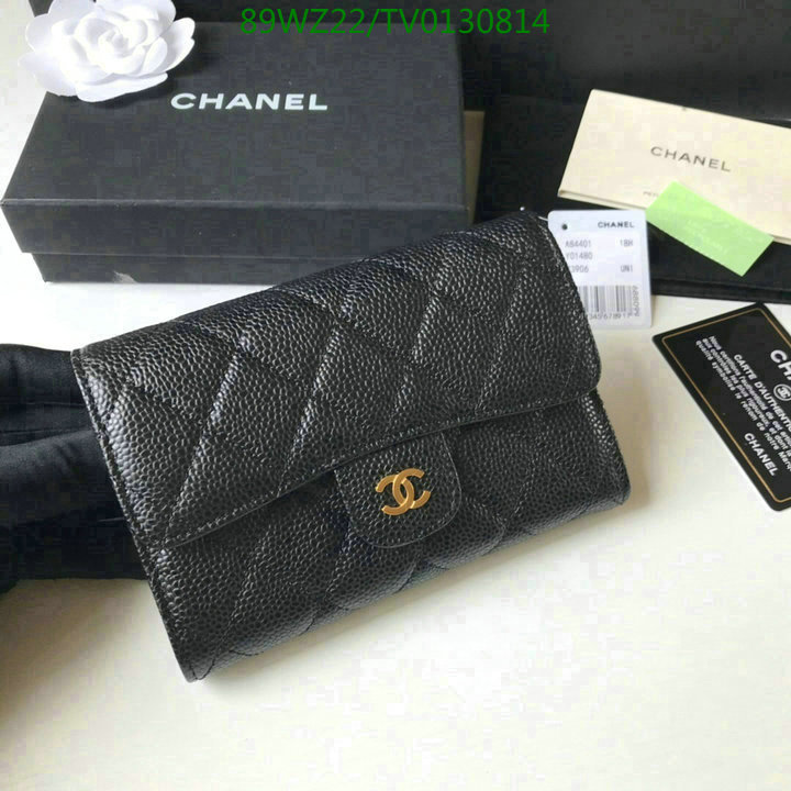 CHANEL new three-fold wallet fashion simple multi-card wallet A84341