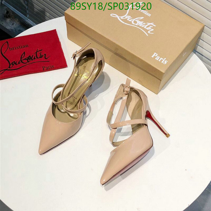 Christian Louboutin pointed toe shoes women's shoes wedding shoes