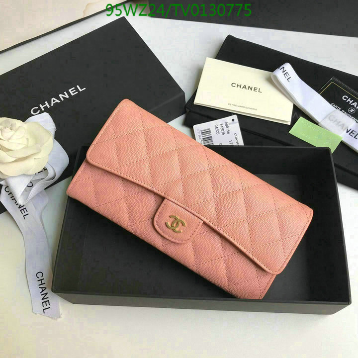 CHANEL new three-fold long wallet multi-card holder wallet lady coin purse A80758