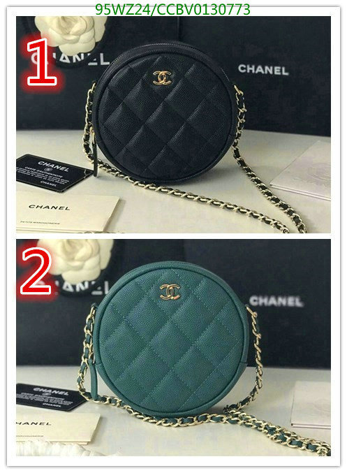 CHANEL luxury chain bag designer leather round small shoulder bag women's bag Ap0245