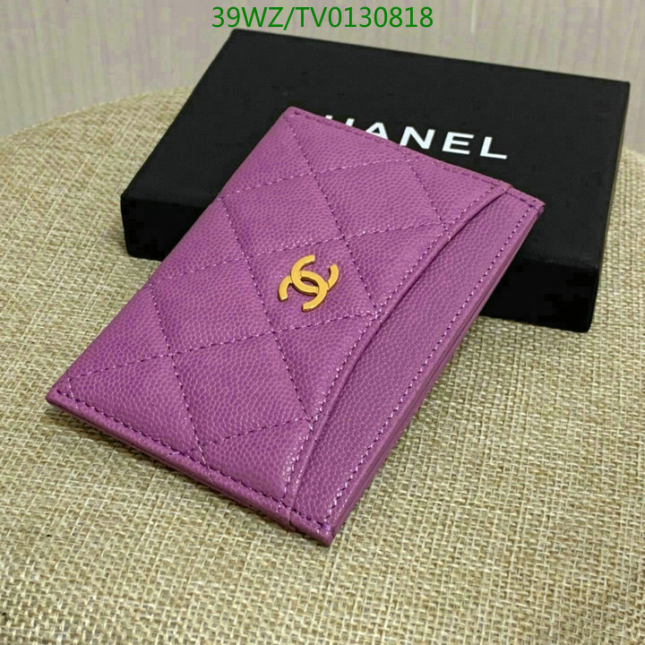 CHANEL new bank credit card ID card coin purse card holder women's wallet 31510